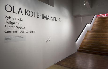 Foto: © HAM / Hanna Kukorelli